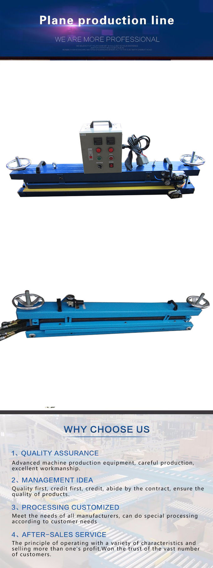 Conveyor Belt Thrmoweld Belt Jointing Machine Production Line 1 Year Warranty